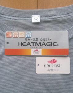 heatmagic