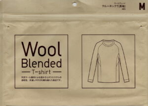 uniqlo_wool