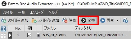 audioextractor